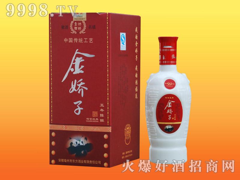 金娇子酒・陈酿5