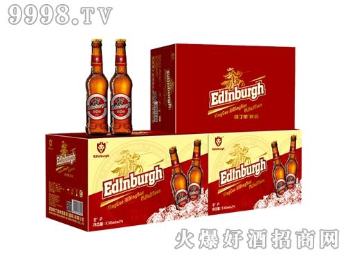 爱丁堡啤酒330ml瓶装