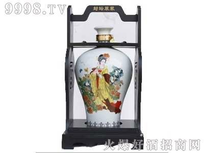 坛子酒杨贵妃
