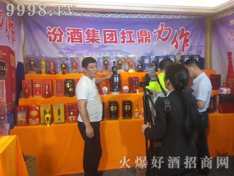 汾酒传世上品酒·产品介绍