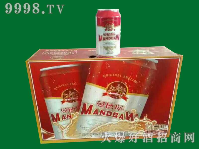 曼德堡啤酒(白罐)320mlx24(易拉罐装)