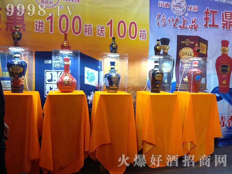 汾酒传世上品酒·春糖会产品展示