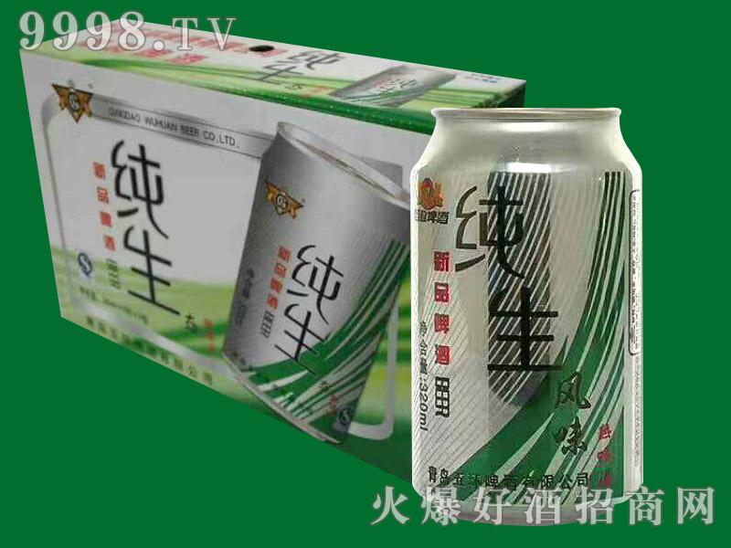青岛五环纯生新品啤酒320mlx24(易拉罐装)