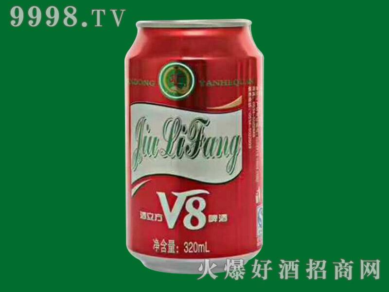 酒立方V8啤酒320ml(易拉罐装)