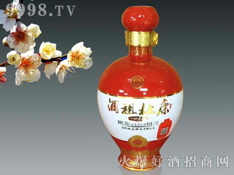 杜康原窖酒・一代宗师1.58L