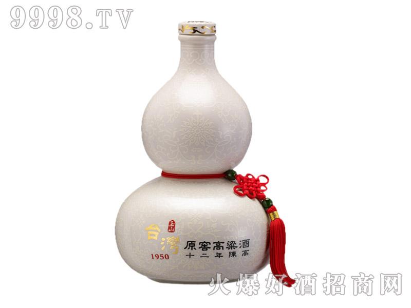 玉山台湾原窖高粱酒陈高12-葫芦瓶