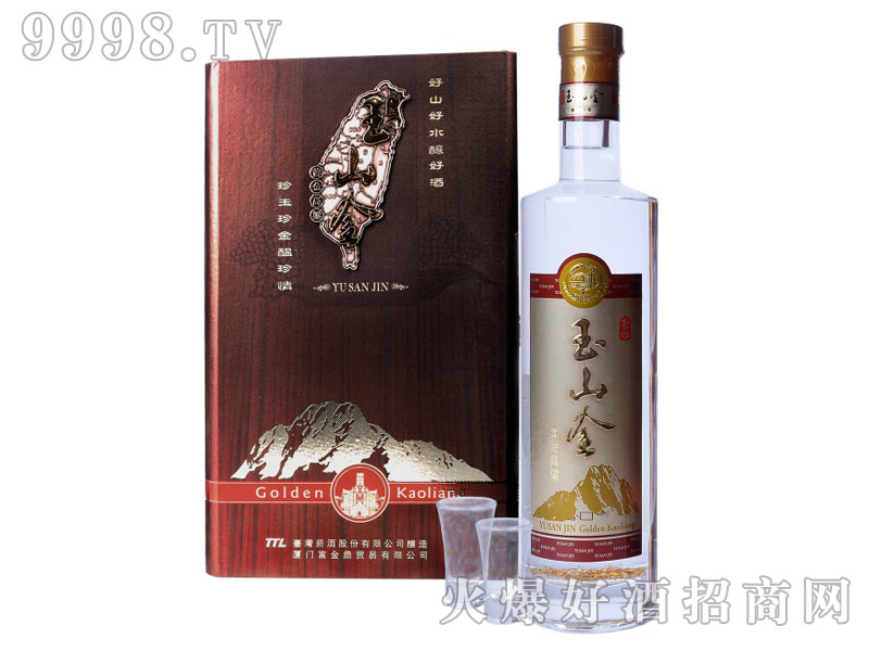 玉山金黄金高粱酒40度(金箔酒)700ml
