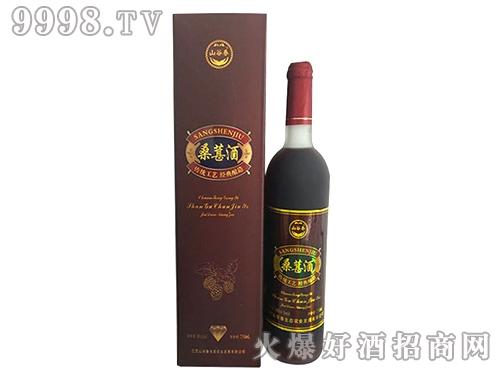 山谷春桑葚酒