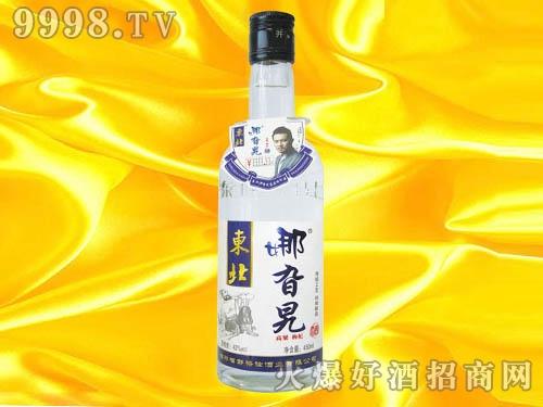 娜旮旯酒(高梁、枸杞)450ml