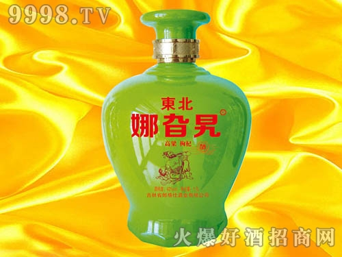 娜旮旯酒(高梁、枸杞)1.5L青坛装