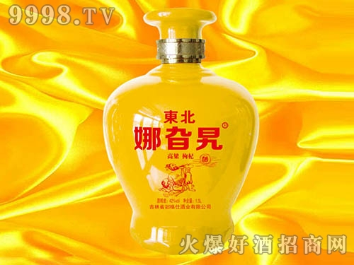 娜旮旯酒(高梁、枸杞)1.5L黄坛装