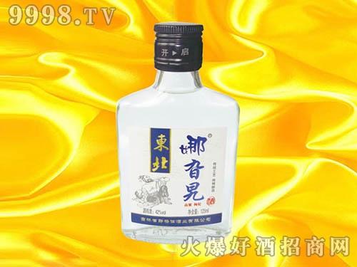 娜旮旯酒(高梁、枸杞)125ml瓶装