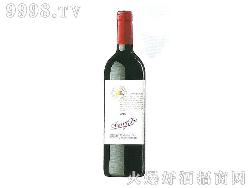 蓬富之堡赤珠霞干红葡萄酒