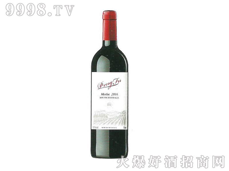 蓬富之堡美乐干红葡萄酒