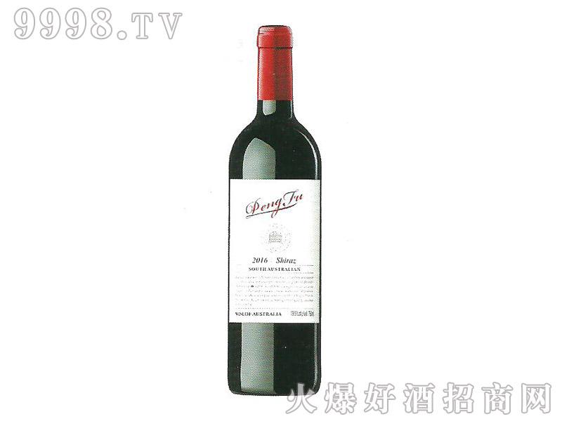 蓬富之堡西拉干红葡萄酒