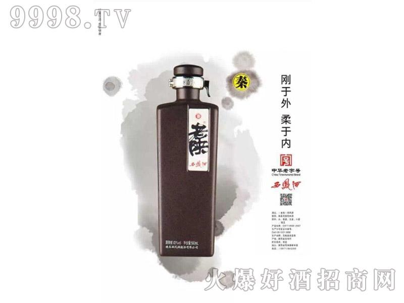 老陕西凤酒・秦