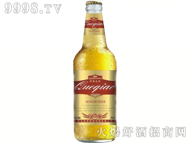 鹊桥庄园小支啤酒330ml