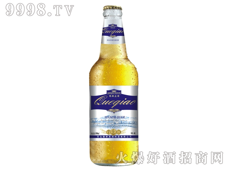 鹊桥庄园啤酒500ml瓶装