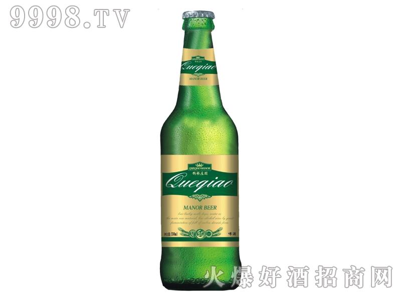 鹊桥庄园啤酒330ml