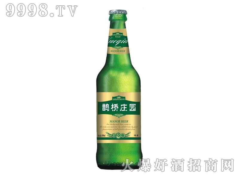 鹊桥啤酒500nl