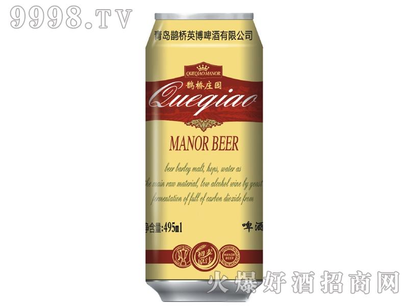 鹊桥庄园听装啤酒500ml