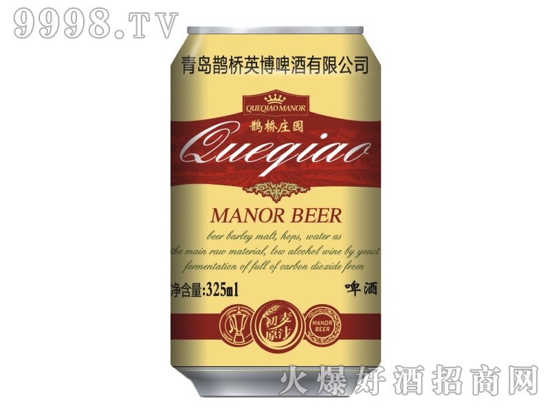 鹊桥庄园啤酒325ml