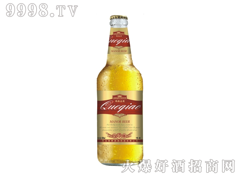 鹊桥庄园啤酒500ml