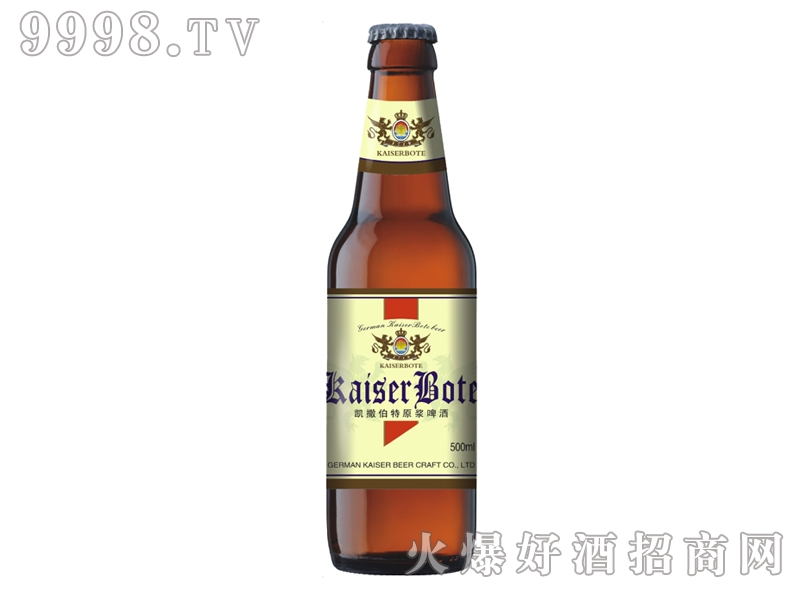德国原浆啤酒500ml