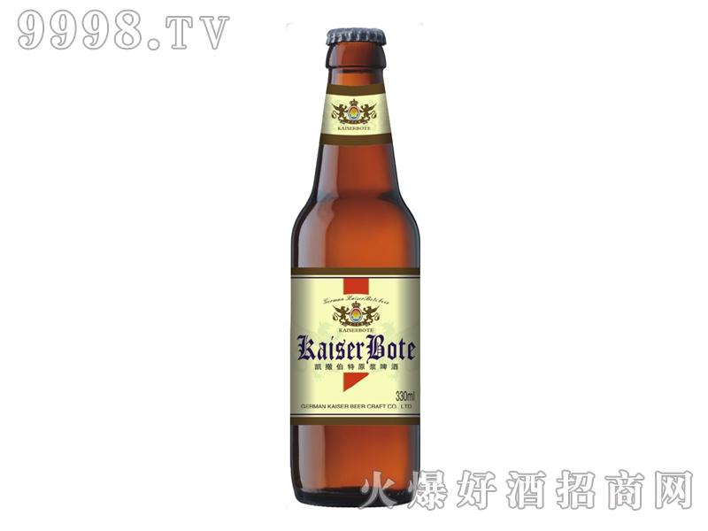 德国伯特精酿啤酒330ml