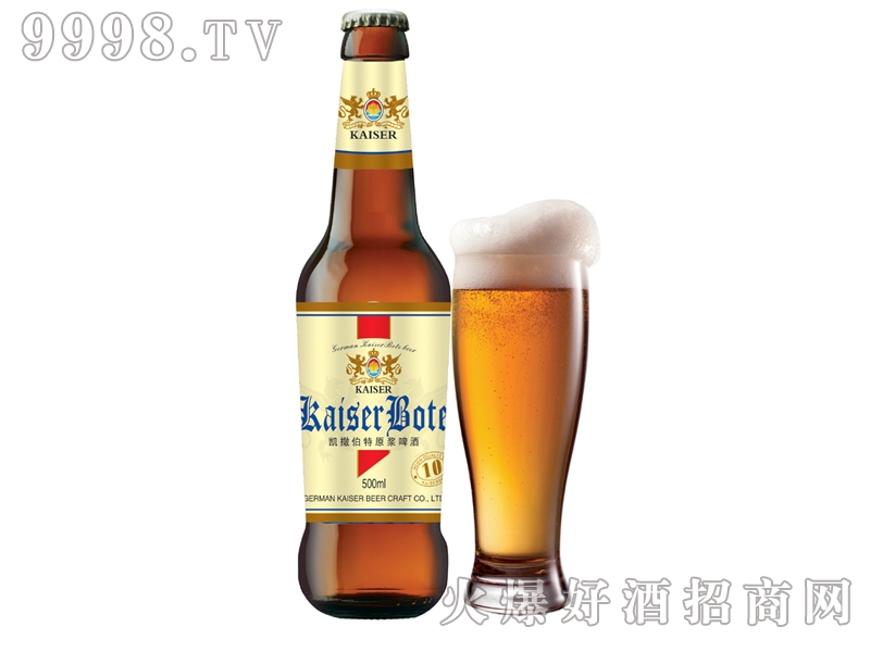 德国伯特进口精酿啤酒