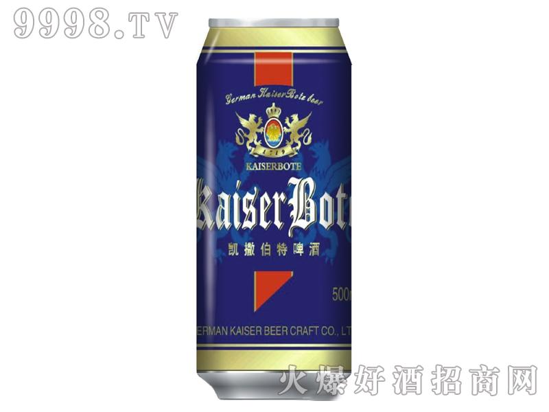 德国精酿啤酒500ml帝尊
