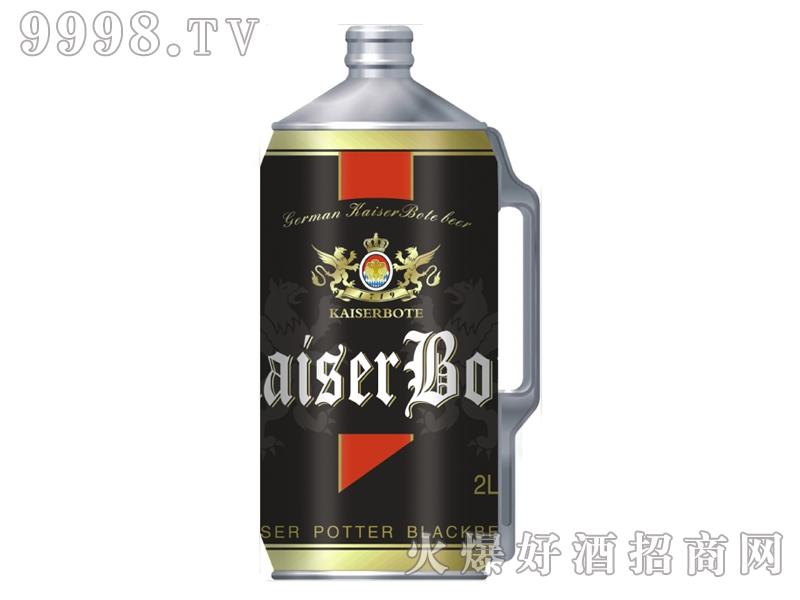 德国伯特精酿黑啤原浆黑啤酒2L