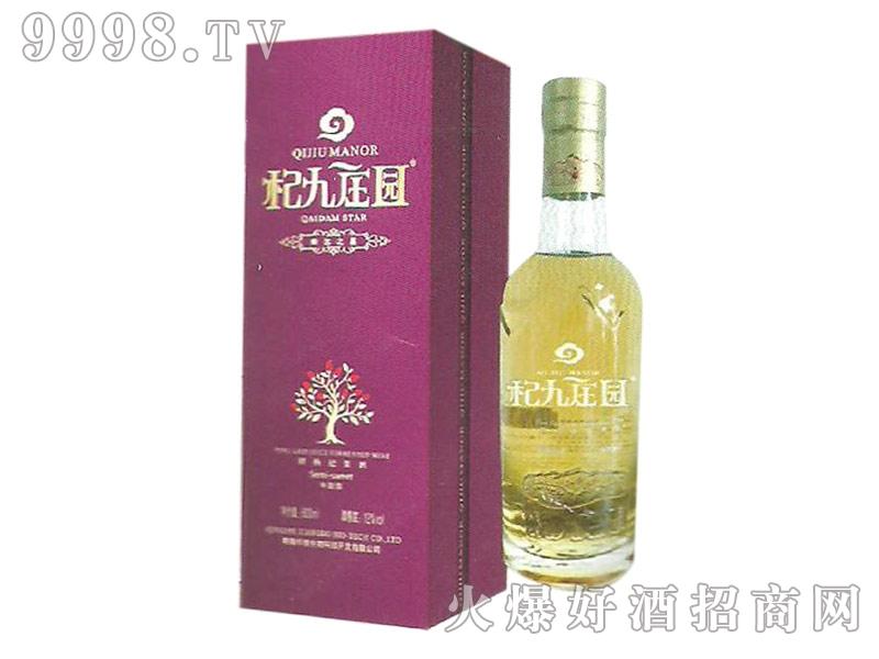 杞九庄园(柴达之星)酒