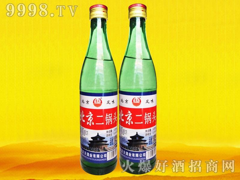 北京二锅头酒(绿瓶)