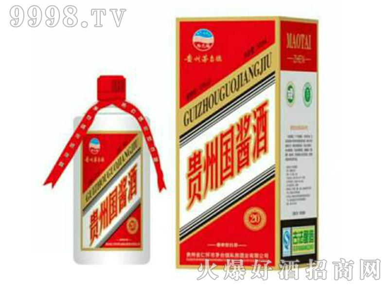 私房贵州国酱酒