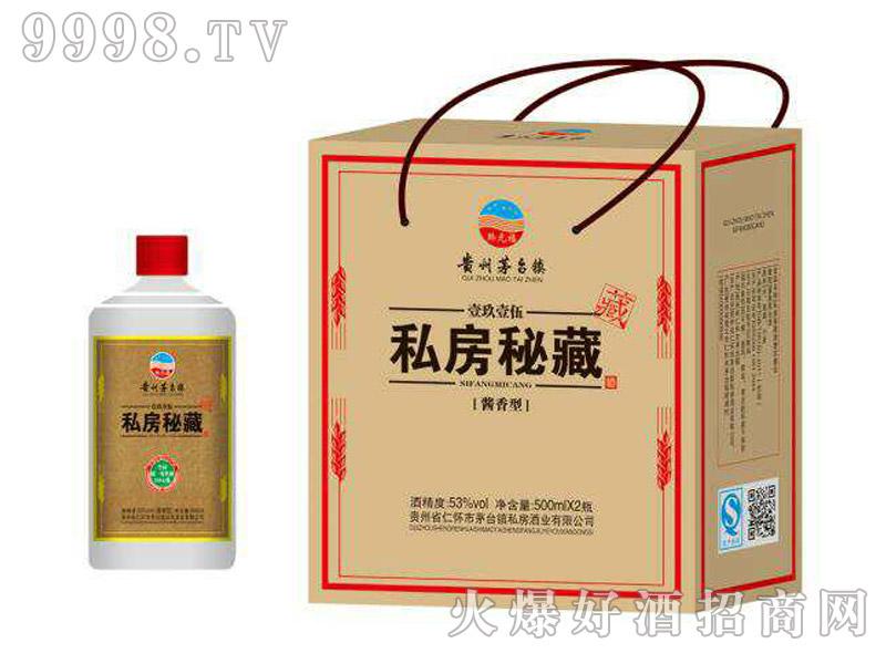 私房秘藏酒(礼盒)