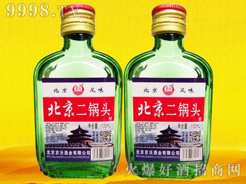 北京二锅头酒100ml(绿瓶)