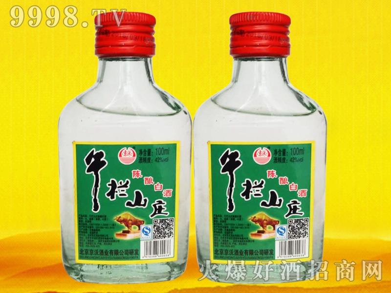 牛栏山庄陈酿白酒100ml