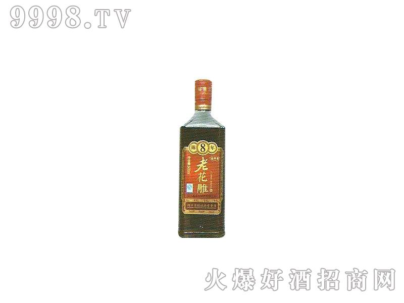 老黄酒・绍兴8年