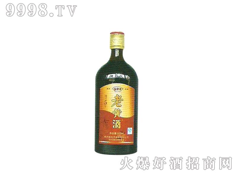 老黄酒・绍兴5年