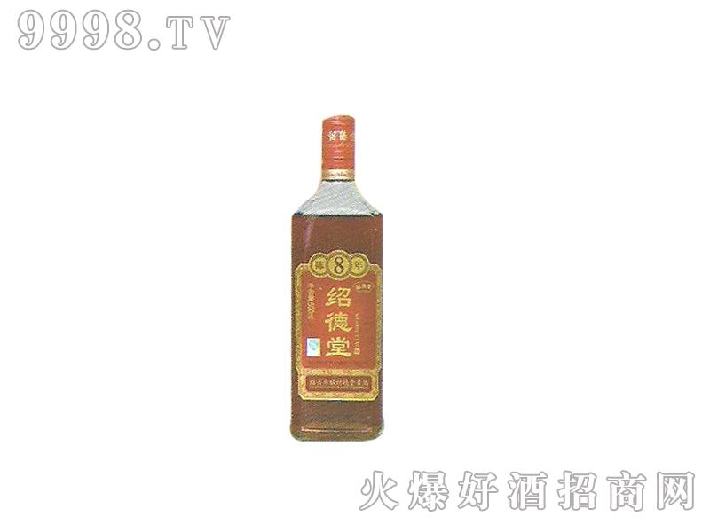 绍德堂・老酒8年