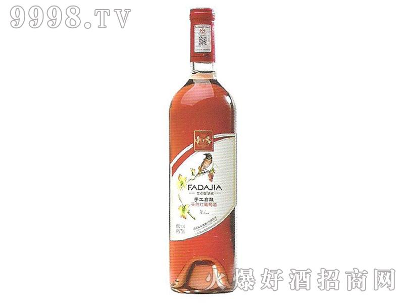 手工自酿天然红葡萄酒