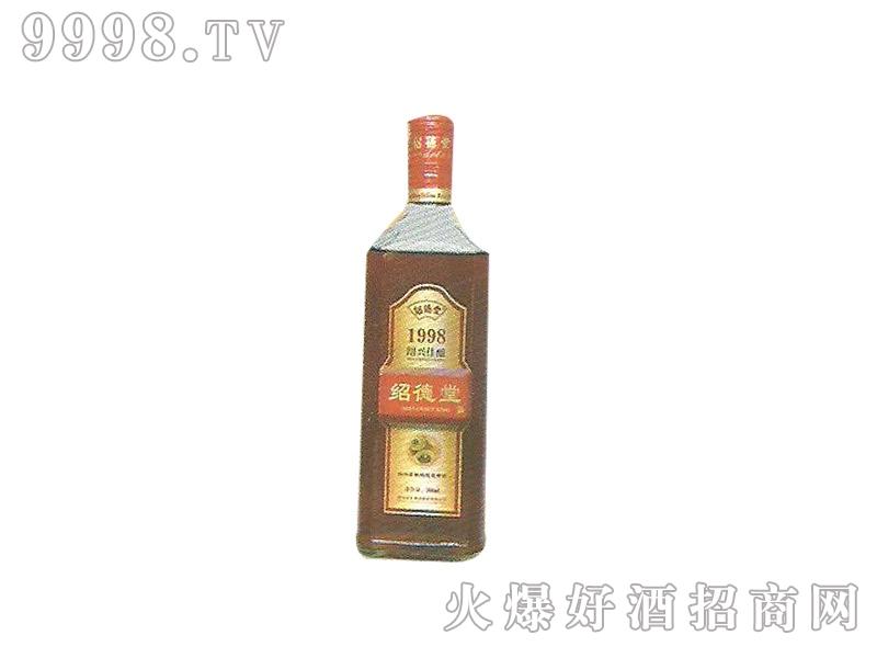 绍德堂・1998
