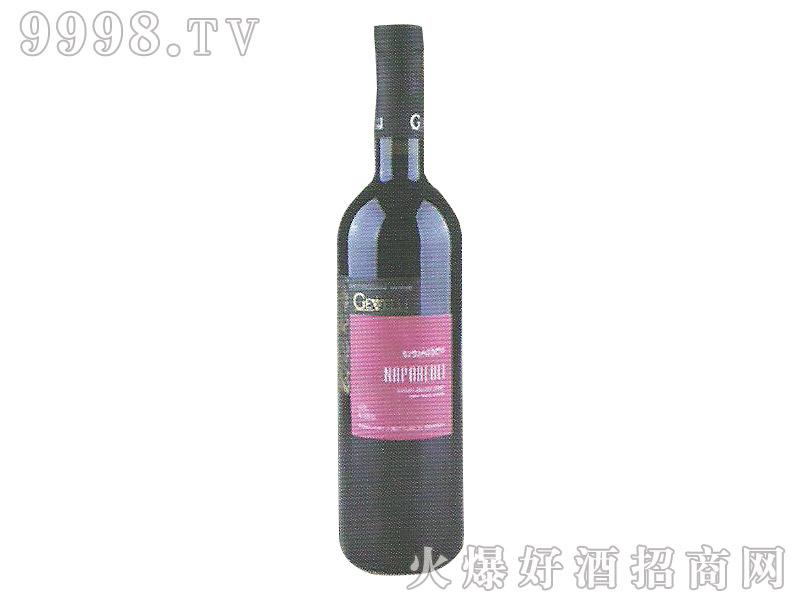 娜芭列乌里干红葡萄酒