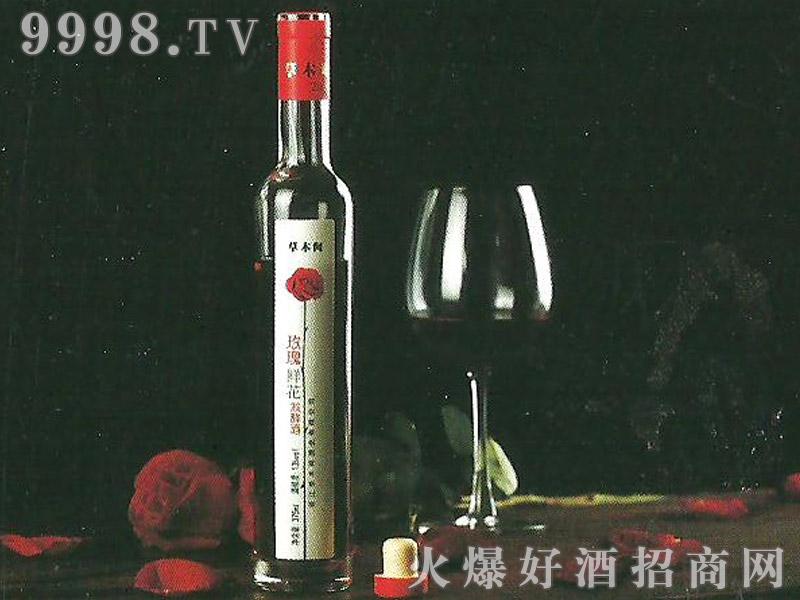 玫瑰鲜花发酵酒-好酒招商信息
