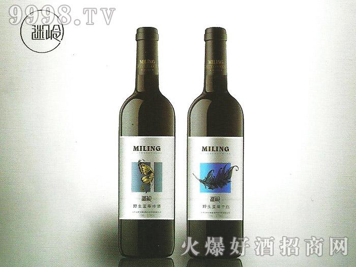 迷岭野生蓝莓酒系列