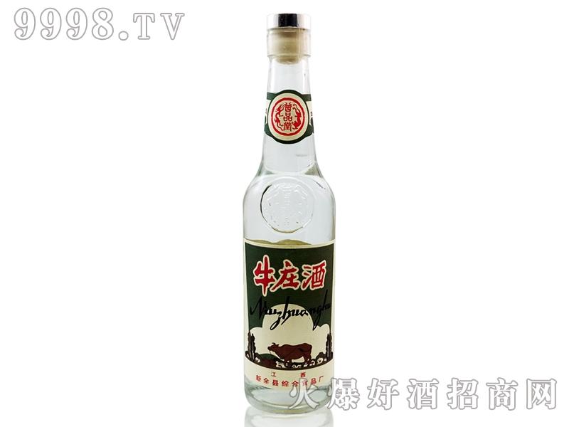陈香老酒・新余牛庄酒