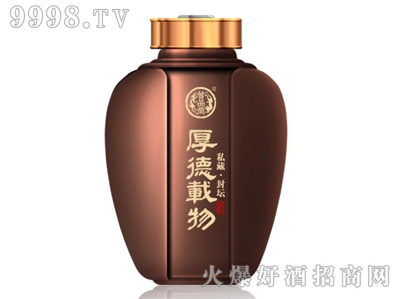 陈香老酒・私藏酒 封坛酒50度