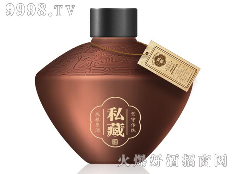 陈香老酒・私藏酒 封坛酒52度