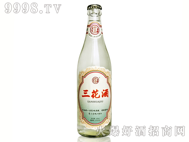 陈香老酒・三花酒